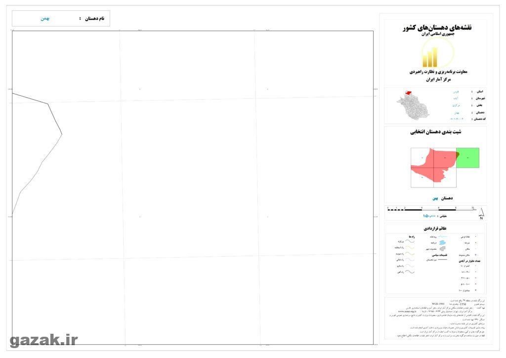 bahman 3 1024x724 - نقشه روستاهای شهرستان آباده