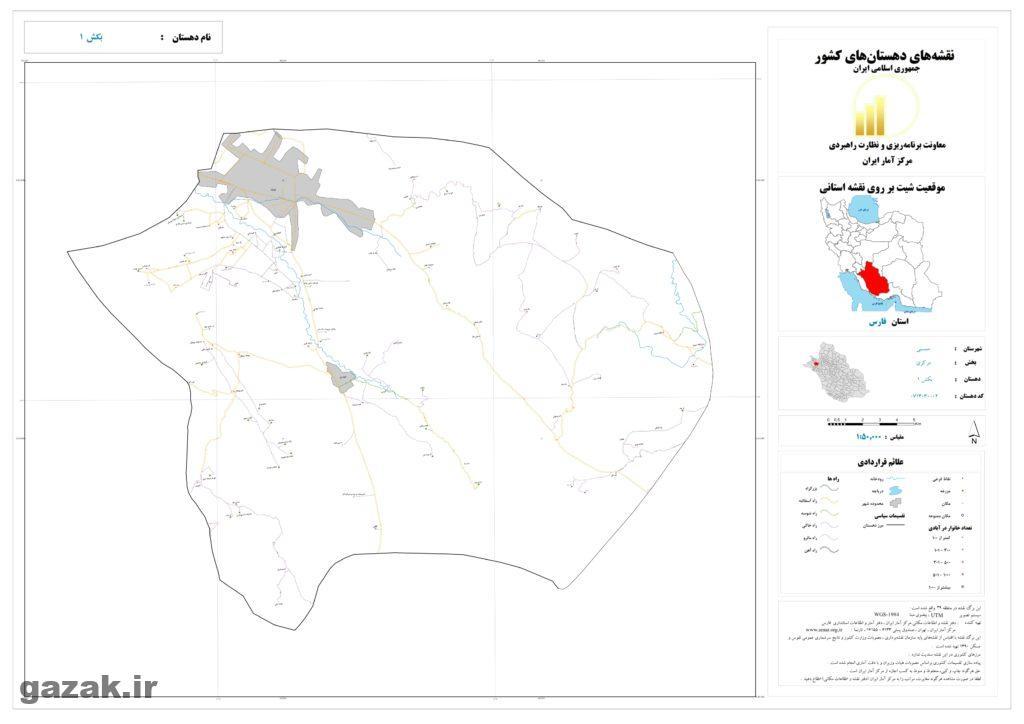 bakesh 1 1024x724 - نقشه روستاهای شهرستان ممسنی