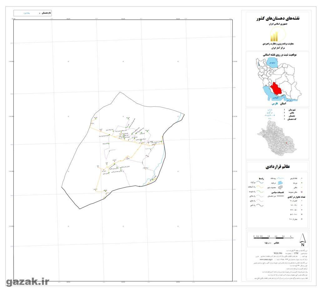 bakhtajard 1024x936 - نقشه روستاهای شهرستان داراب