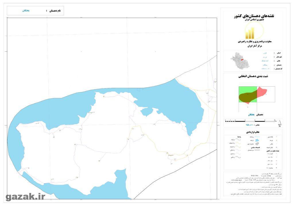 bakhtegan 1024x724 - نقشه روستاهای شهرستان نی ریز