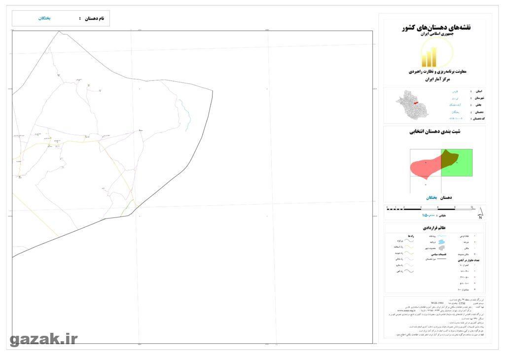 bakhtegan 2 1024x724 - نقشه روستاهای شهرستان نی ریز