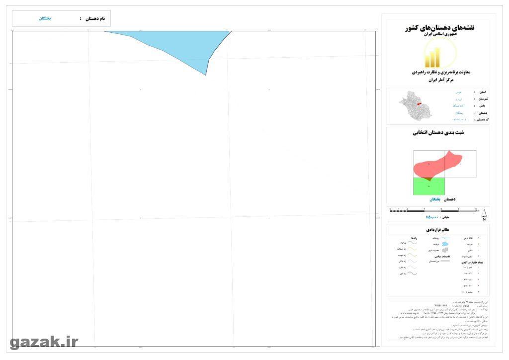 bakhtegan 3 1024x724 - نقشه روستاهای شهرستان نی ریز
