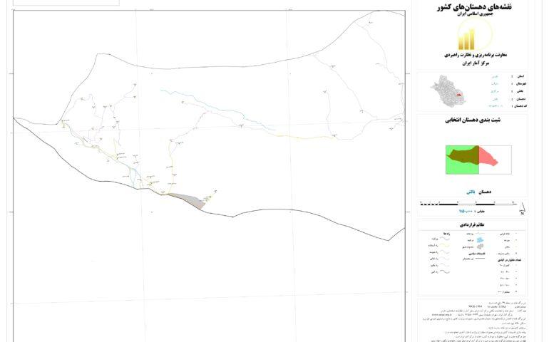 نقشه روستای بالش
