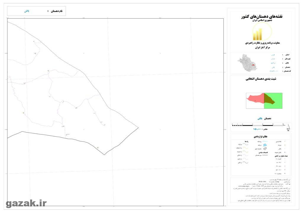 balesh 2 1024x724 - نقشه روستاهای شهرستان داراب