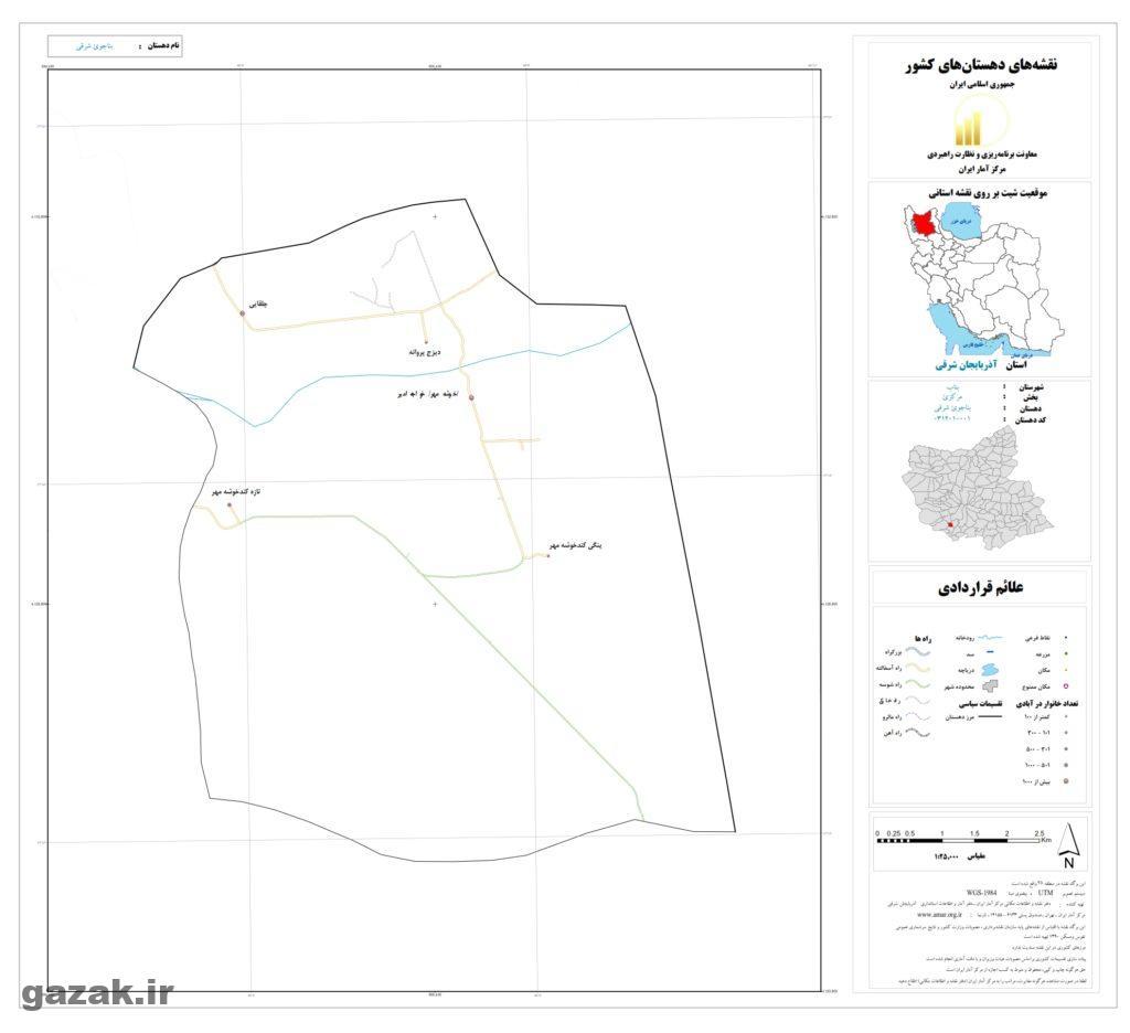 banajoye sharghi 1 1024x936 - نقشه روستاهای شهرستان بناب