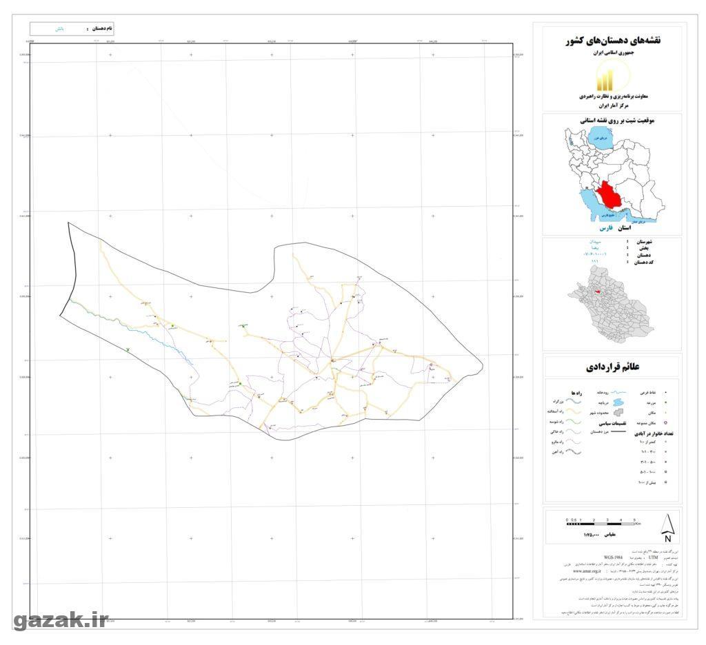 banesh 1024x936 - نقشه روستاهای شهرستان سپیدان