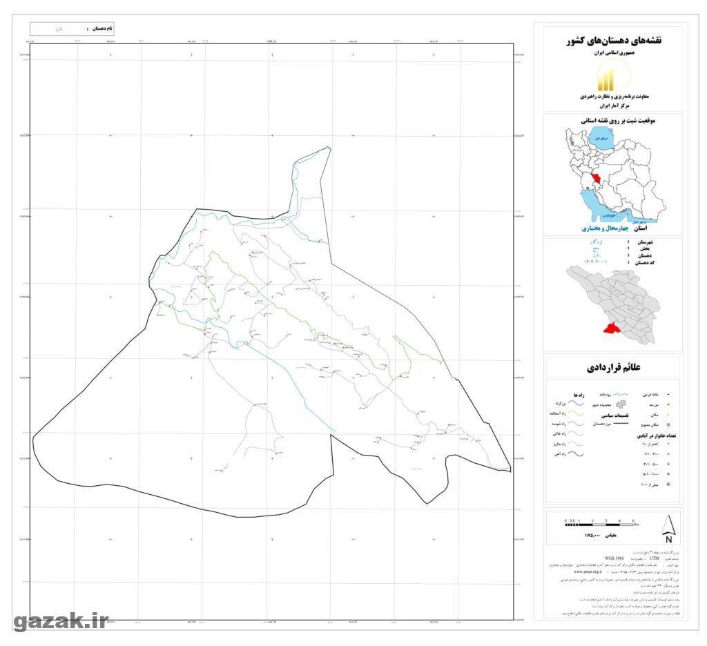 barez 1024x936 - نقشه روستاهای شهرستان لردگان