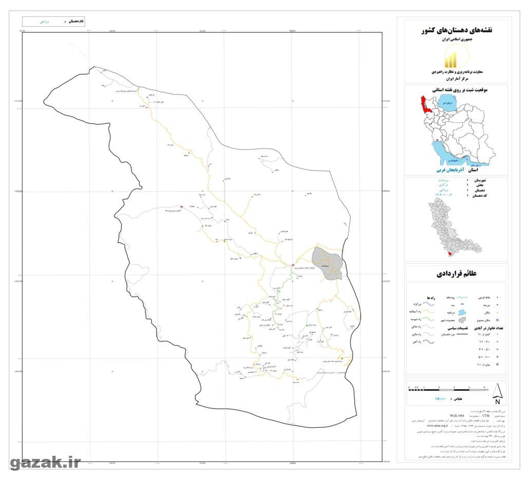 bariaji 1024x936 - نقشه روستاهای شهرستان سردشت