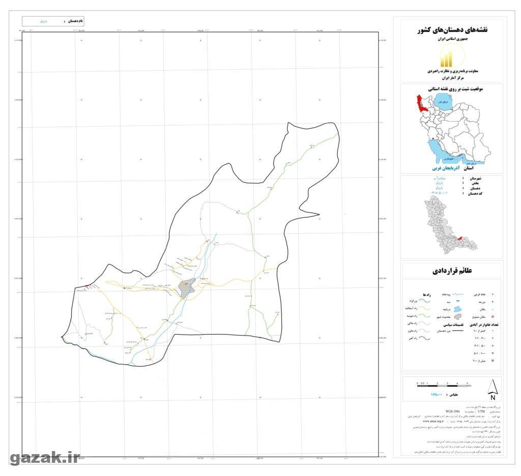 نقشه روستای باروق