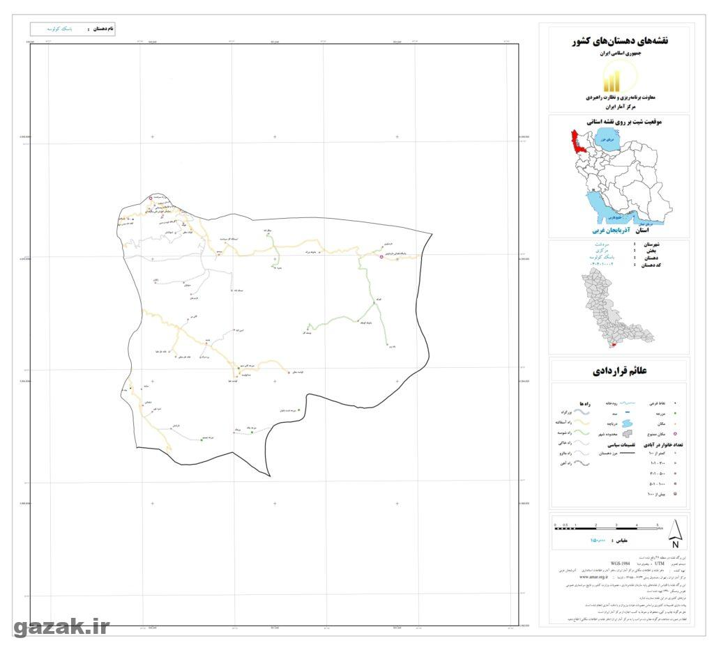 bask koloseh 1024x936 - نقشه روستاهای شهرستان سردشت