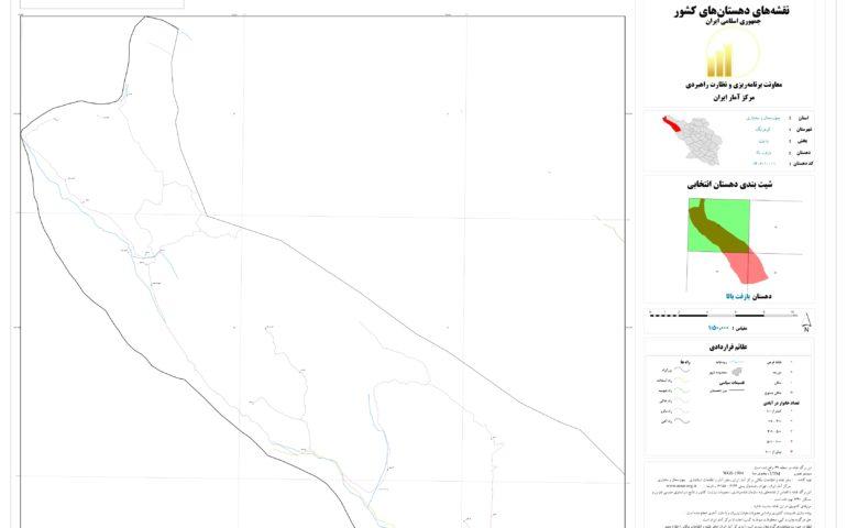 نقشه روستای بازفت بالا