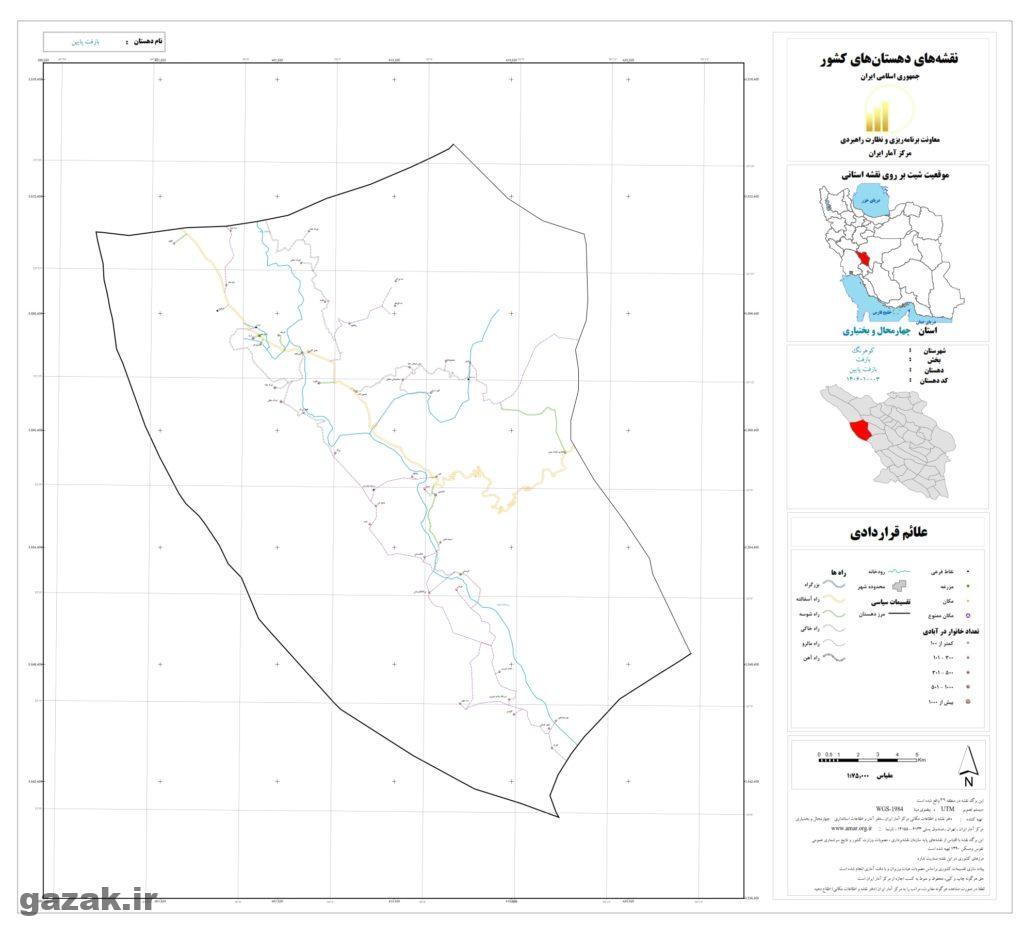 bazaft pain 1024x936 - نقشه روستاهای شهرستان کوهرنگ