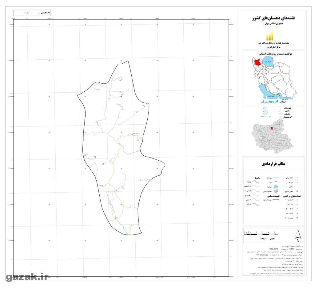 نقشه روستای بکر آباد