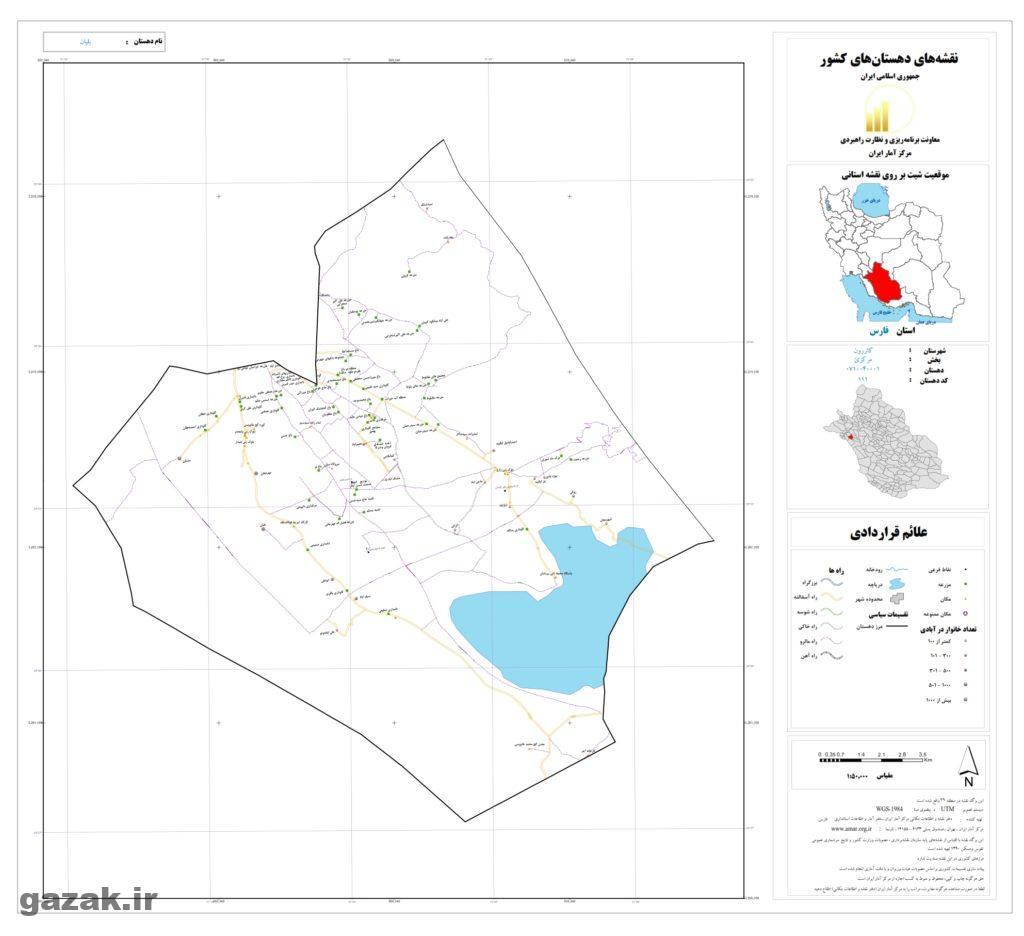 belian 1024x936 - نقشه روستاهای شهرستان کازرون