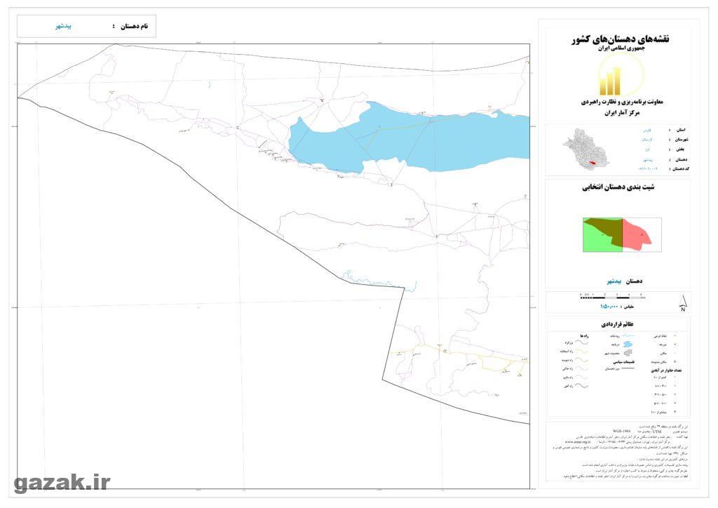 bidshahr 1024x724 - نقشه روستاهای شهرستان لارستان