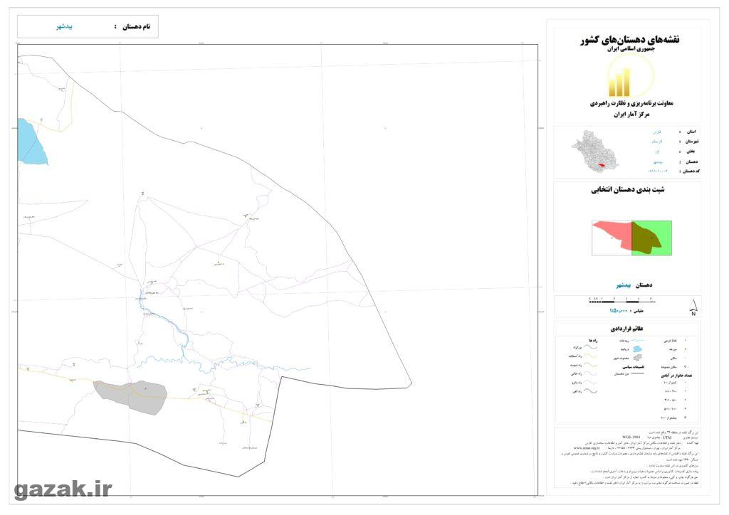 bidshahr 2 1024x724 - نقشه روستاهای شهرستان لارستان
