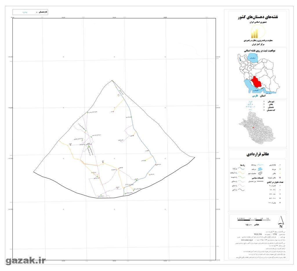 bidzard 1024x936 - نقشه روستاهای شهرستان شیراز