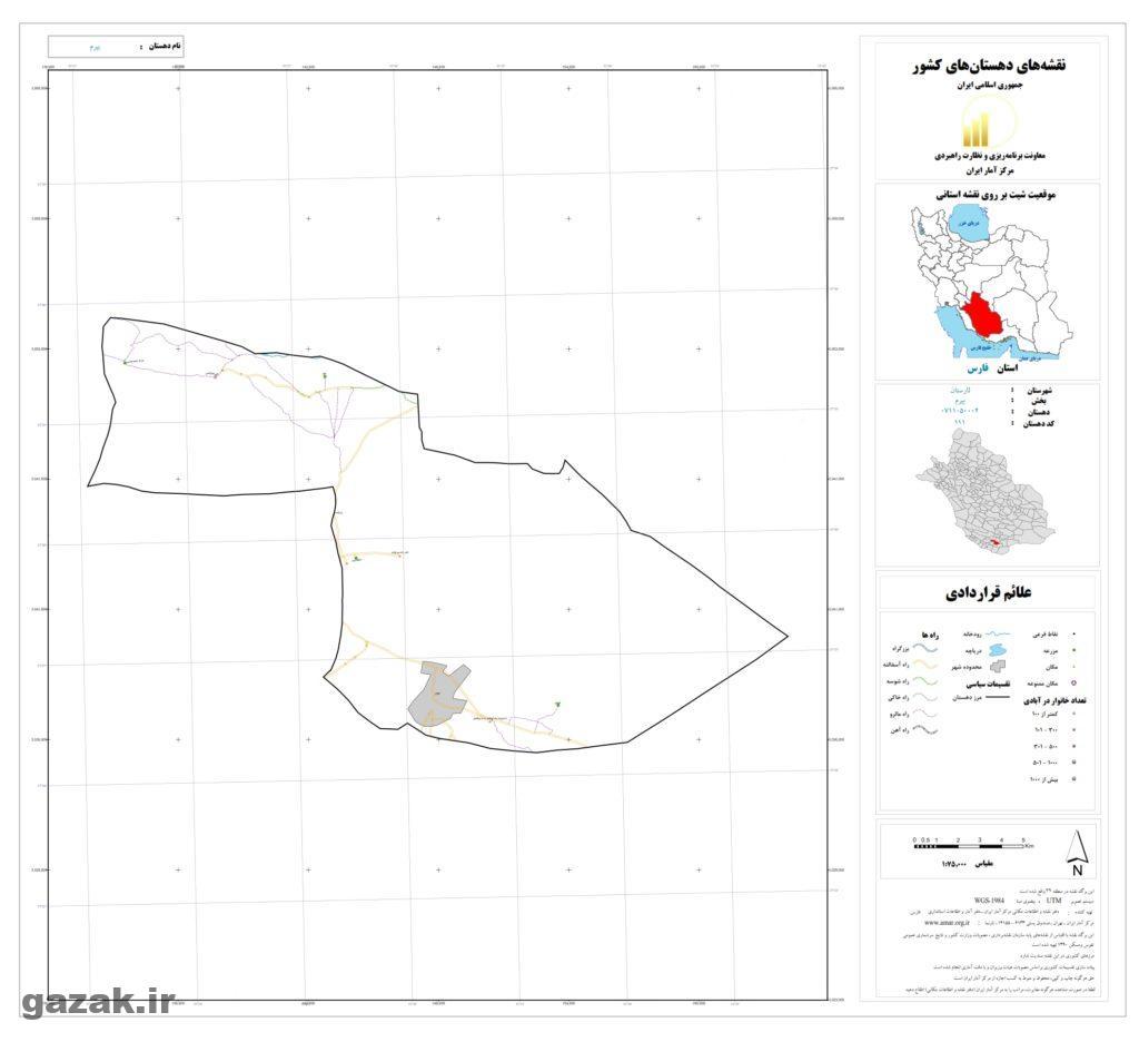 biram 1024x936 - نقشه روستاهای شهرستان لارستان