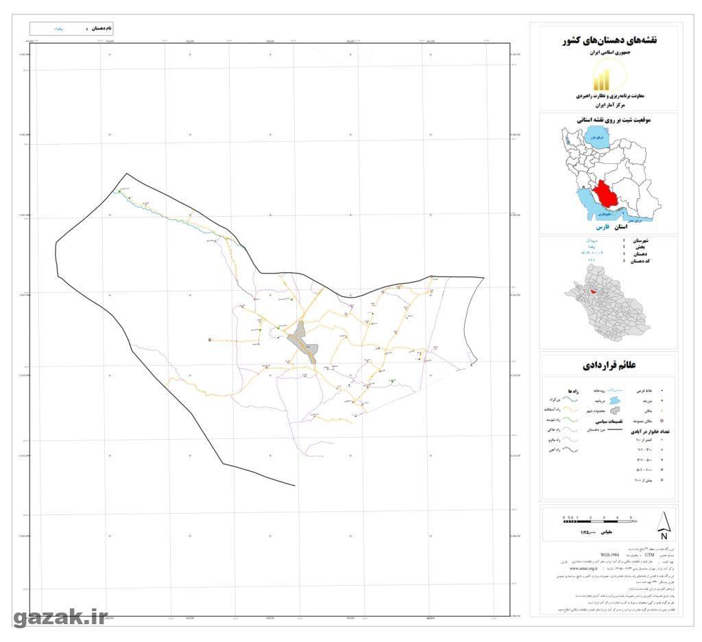 biza 1024x936 - نقشه روستاهای شهرستان سپیدان