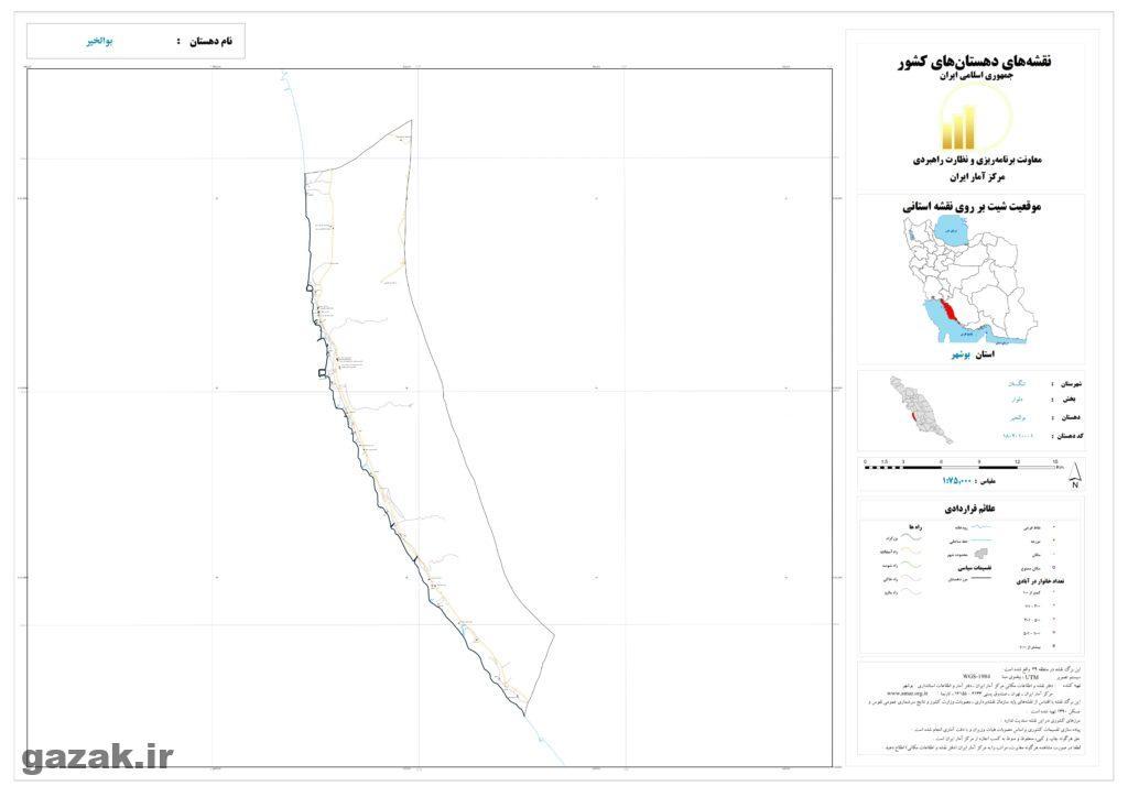 bolkheir 1024x724 - نقشه روستاهای شهرستان تنگستان