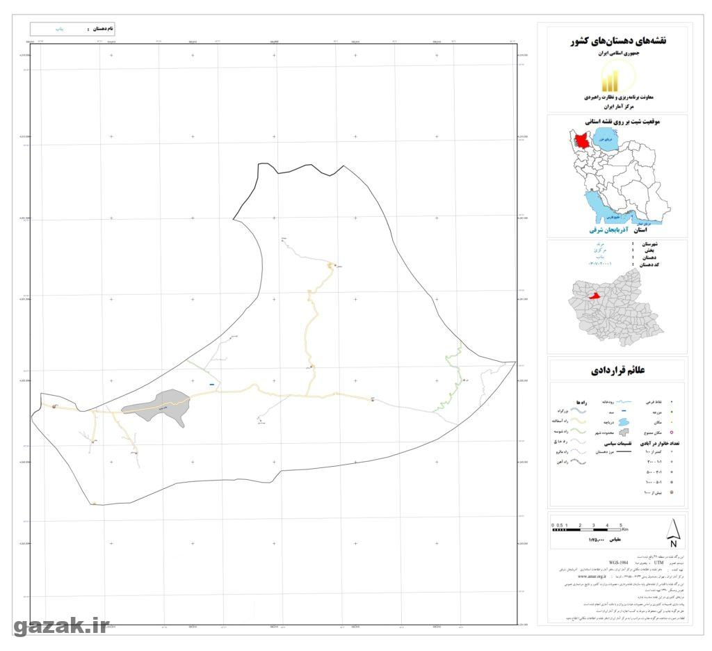 نقشه روستای بناب