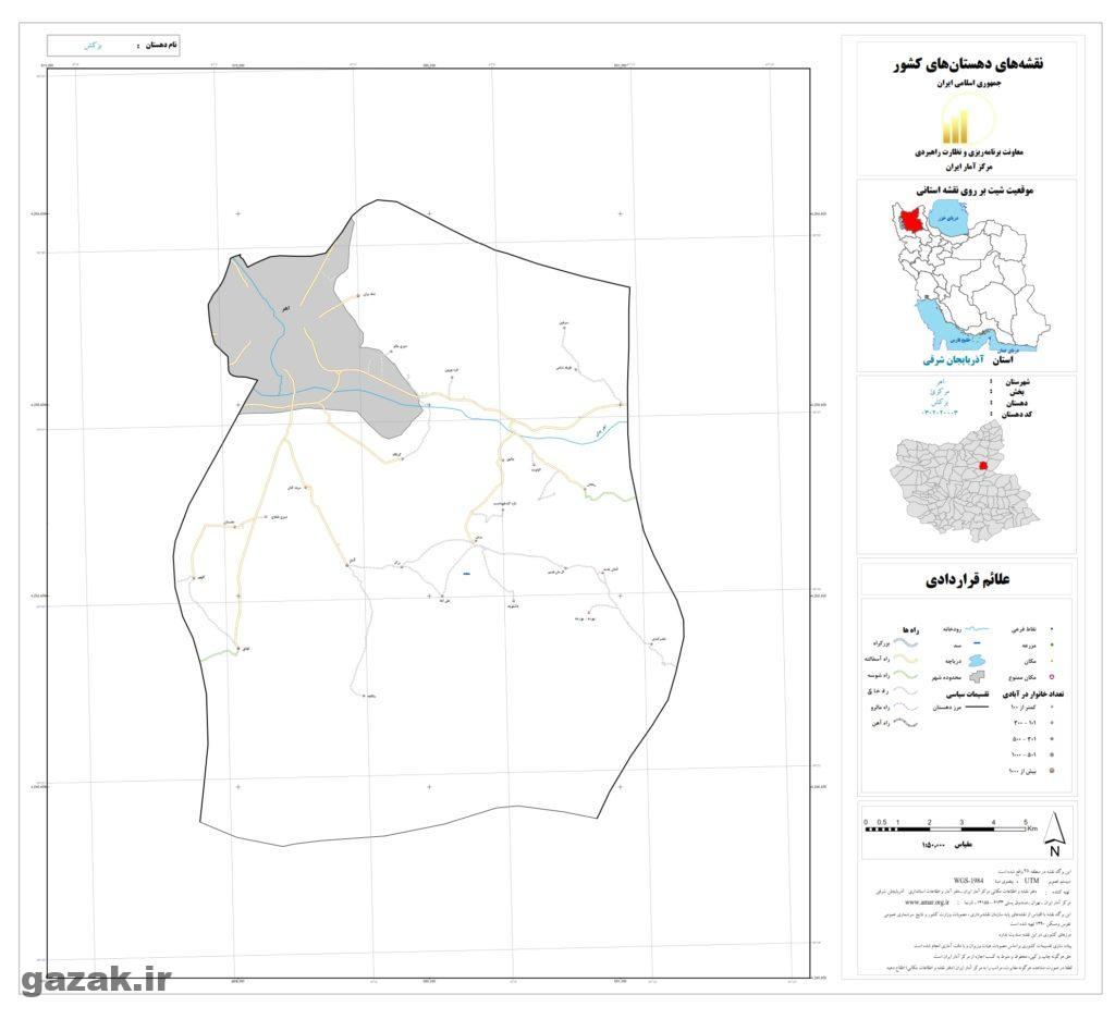 boz kesh 1024x936 - نقشه روستاهای شهرستان اهر