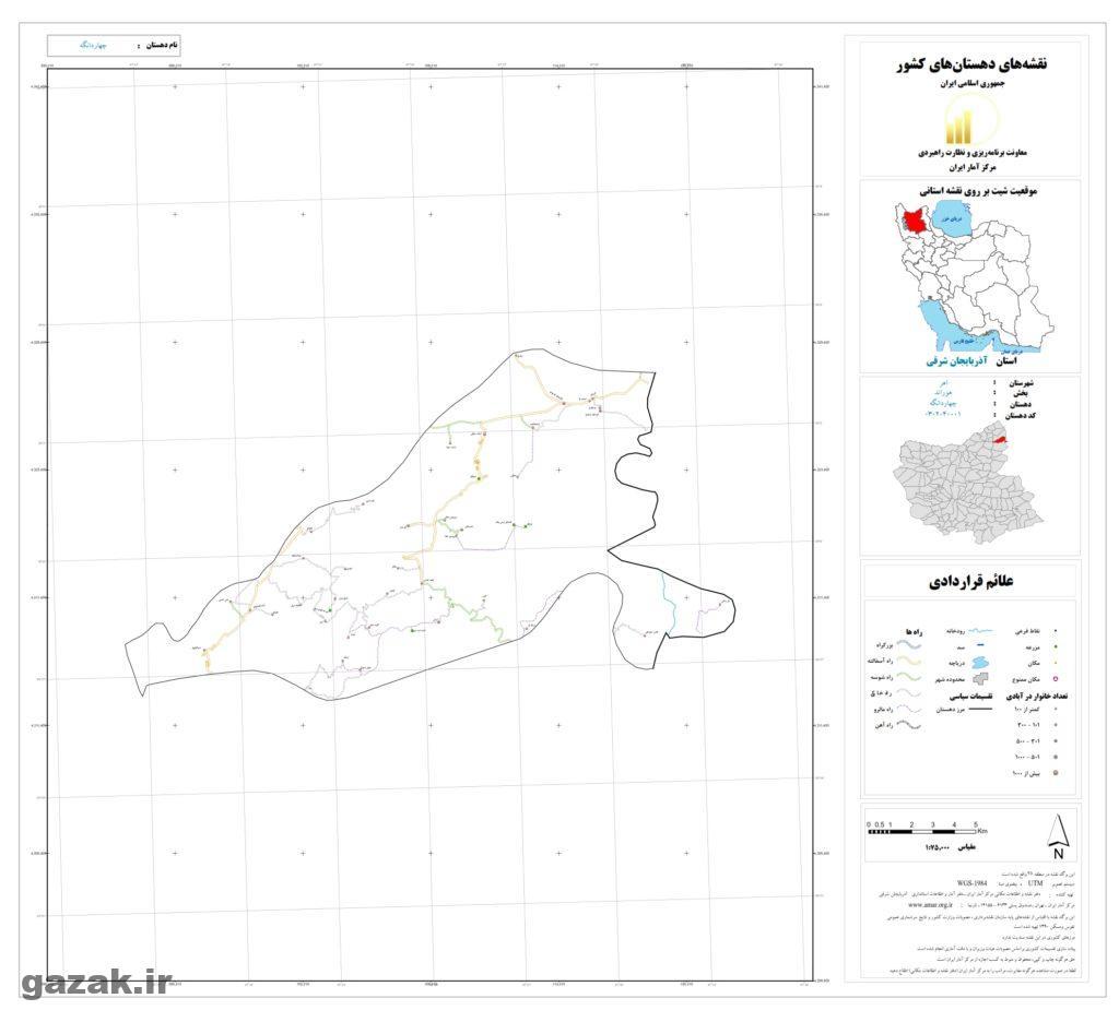 chahar dangeh 2 1024x936 - نقشه روستاهای شهرستان اهر
