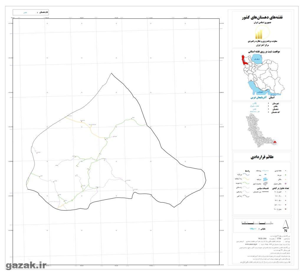 chaman 1024x936 - نقشه روستاهای شهرستان تکاب