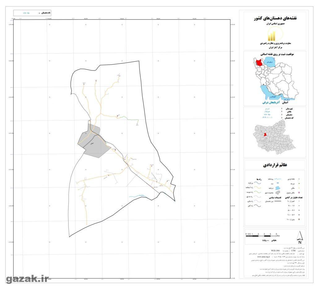 cheleh khaneh 1024x936 - نقشه روستاهای شهرستان شبستر