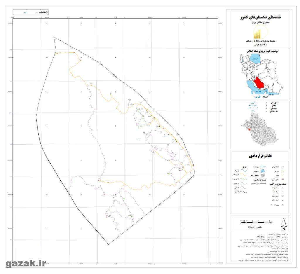 dadin 1024x936 - نقشه روستاهای شهرستان کازرون