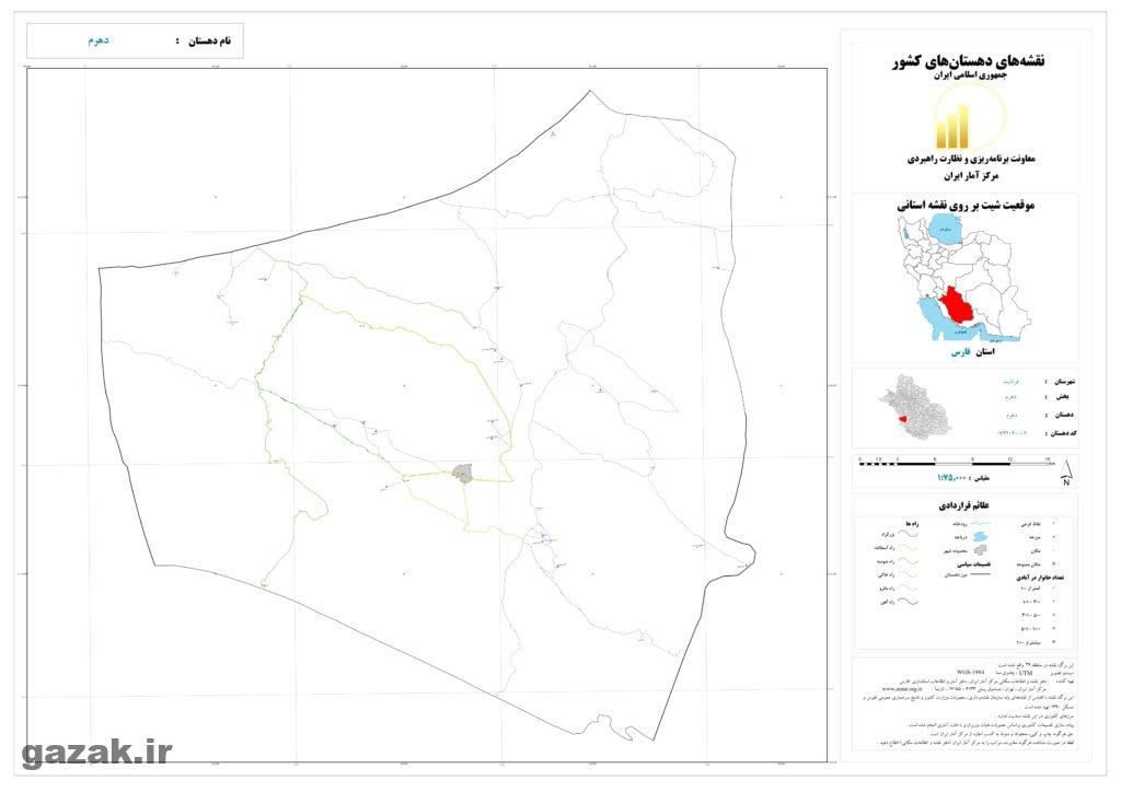 dahrom 1024x724 - نقشه روستاهای شهرستان فراشبند
