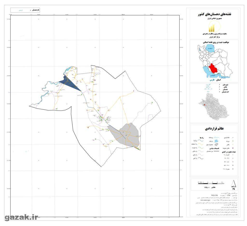 daris 1024x936 - نقشه روستاهای شهرستان کازرون
