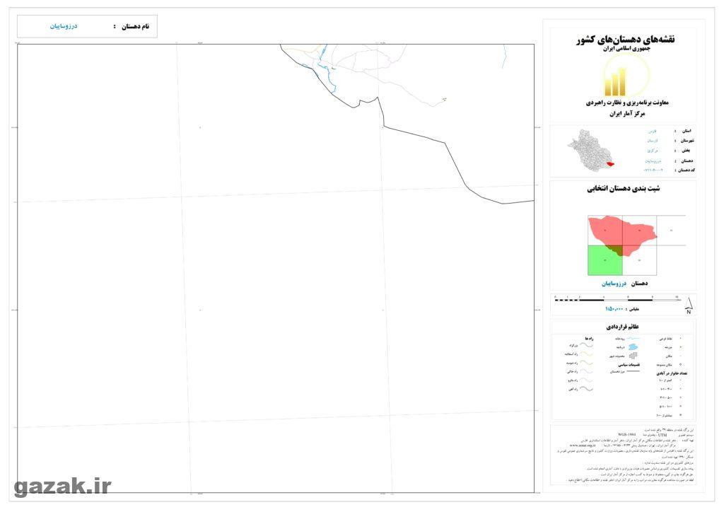 darzosaiban 4 1024x724 - نقشه روستاهای شهرستان لارستان
