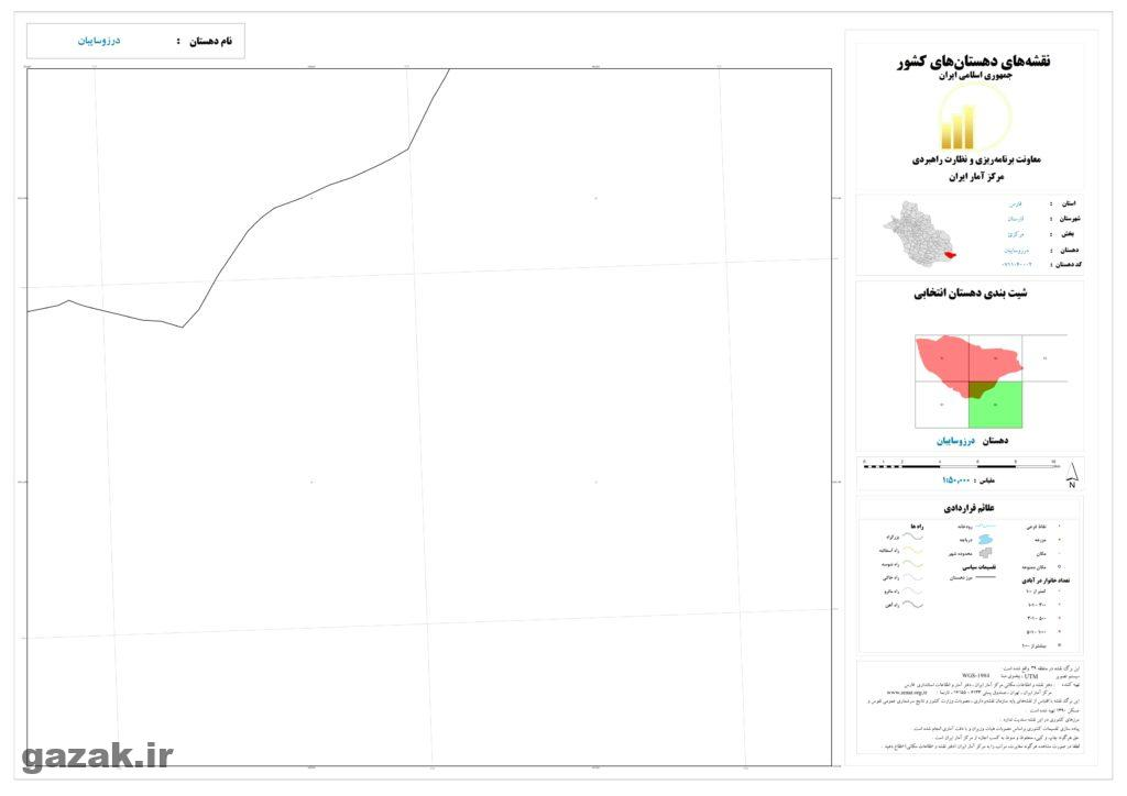 darzosaiban 5 1024x724 - نقشه روستاهای شهرستان لارستان