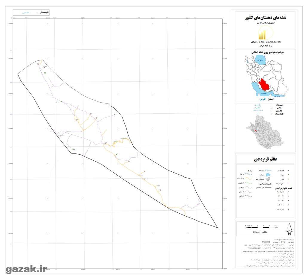 dasht borem 1024x936 - نقشه روستاهای شهرستان کازرون