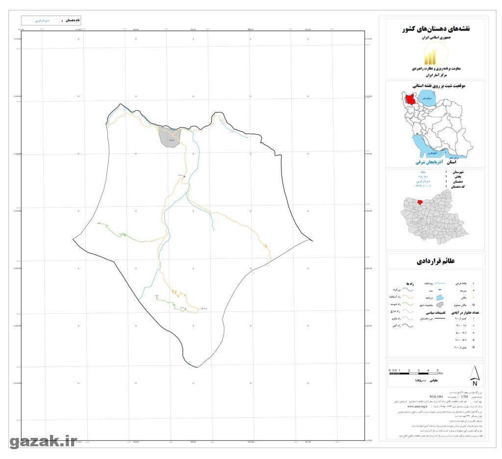 dizmar gharbi 1024x936 - نقشه روستاهای شهرستان جلفا