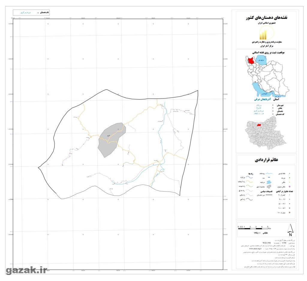 نقشه روستای دیزمار مرکزی
