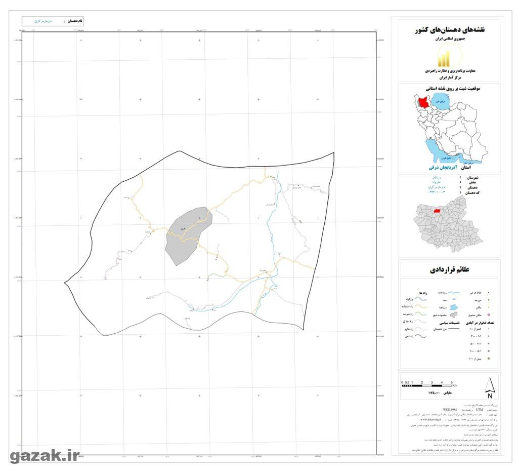 dizmar markazi 1024x936 - نقشه روستاهای شهرستان ورزقان