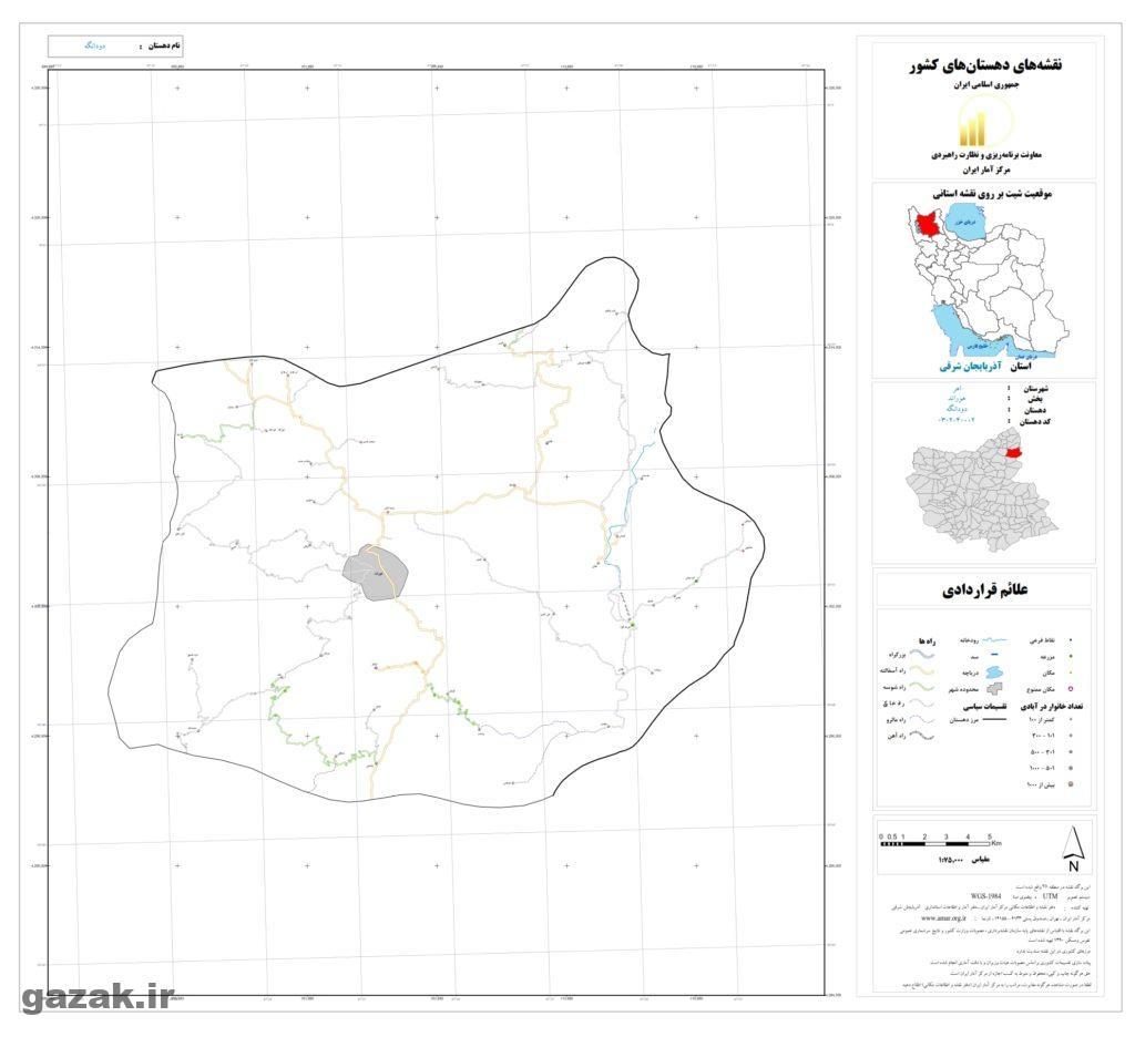 dodangeh 1024x936 - نقشه روستاهای شهرستان اهر