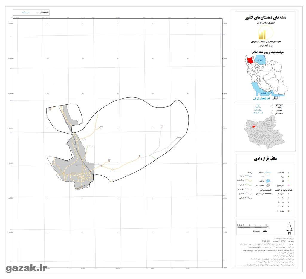 نقشه روستای دولت آباد