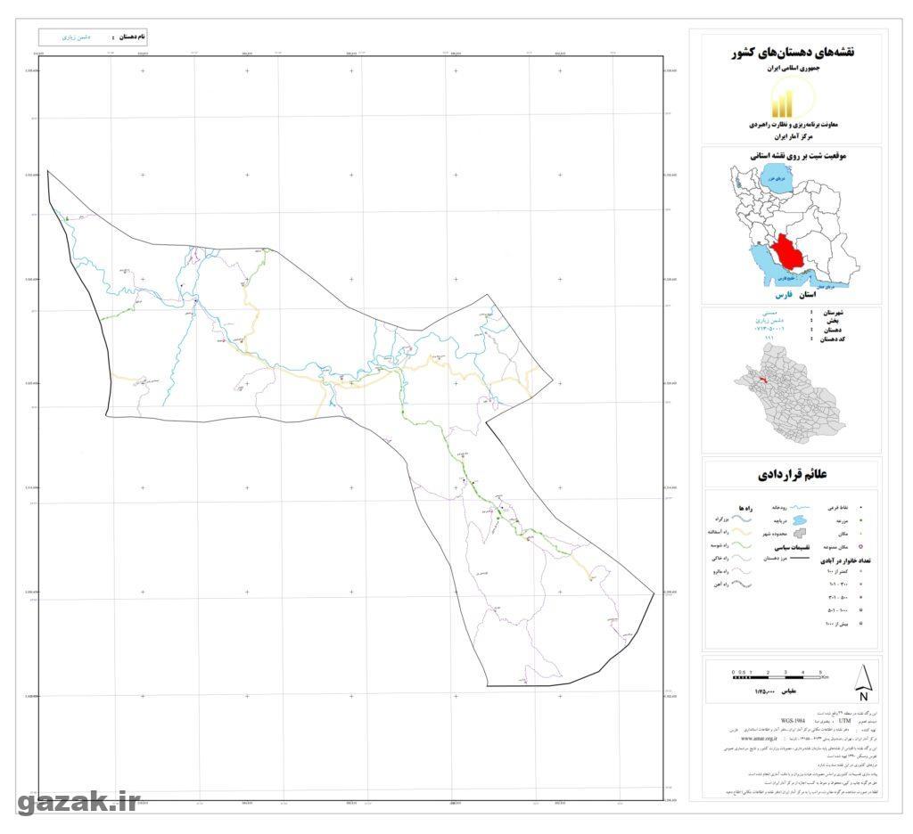 doshman ziari 1024x936 - نقشه روستاهای شهرستان ممسنی