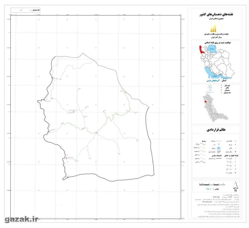 eland 1024x936 - نقشه روستاهای شهرستان خوی