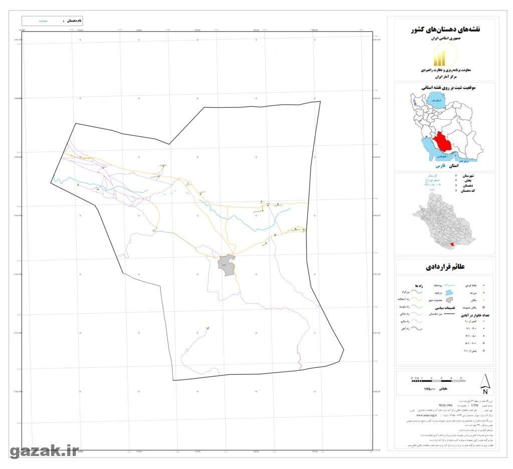 emad deh 1024x936 - نقشه روستاهای شهرستان لارستان
