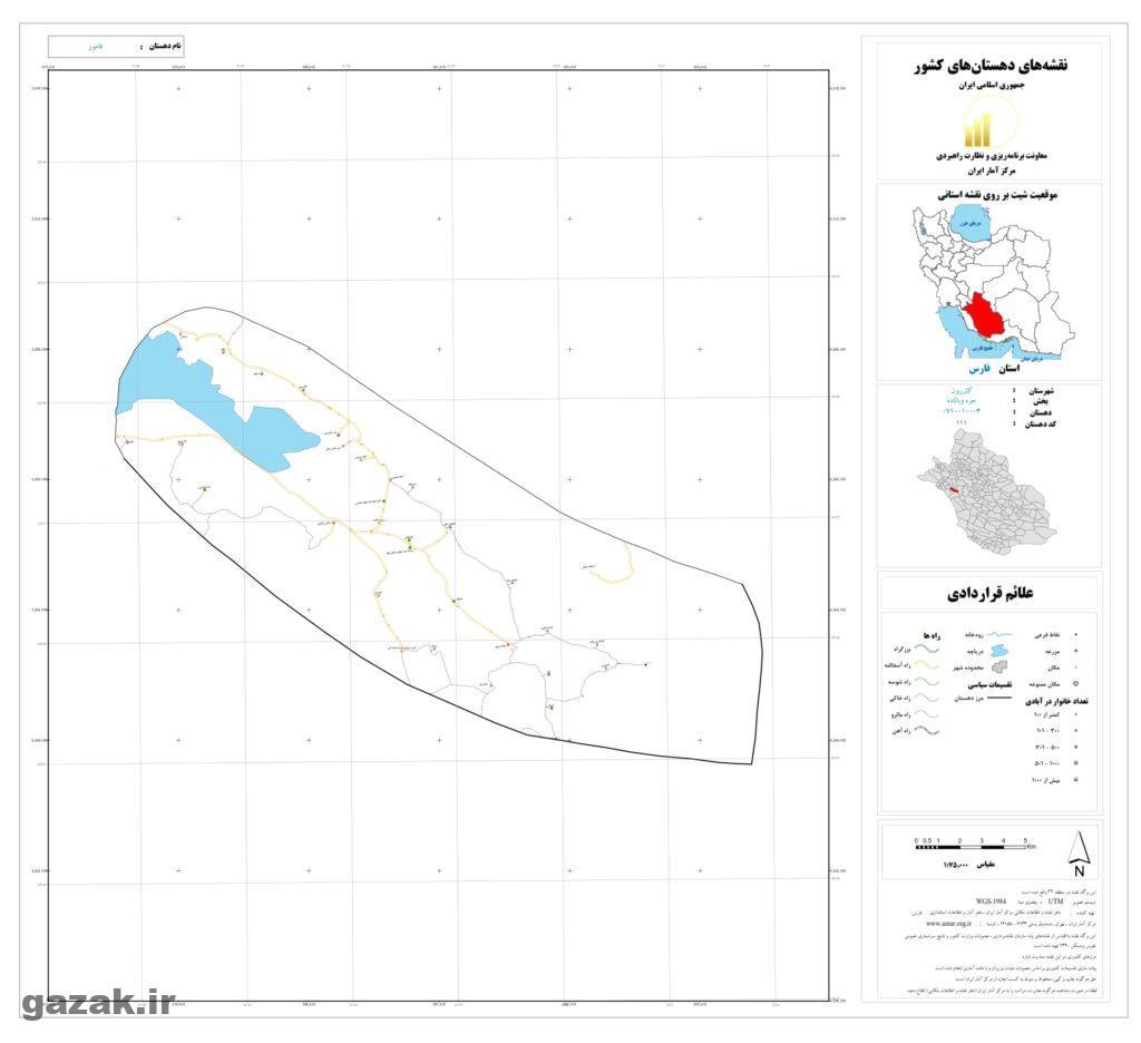 famor 1024x936 - نقشه روستاهای شهرستان کازرون