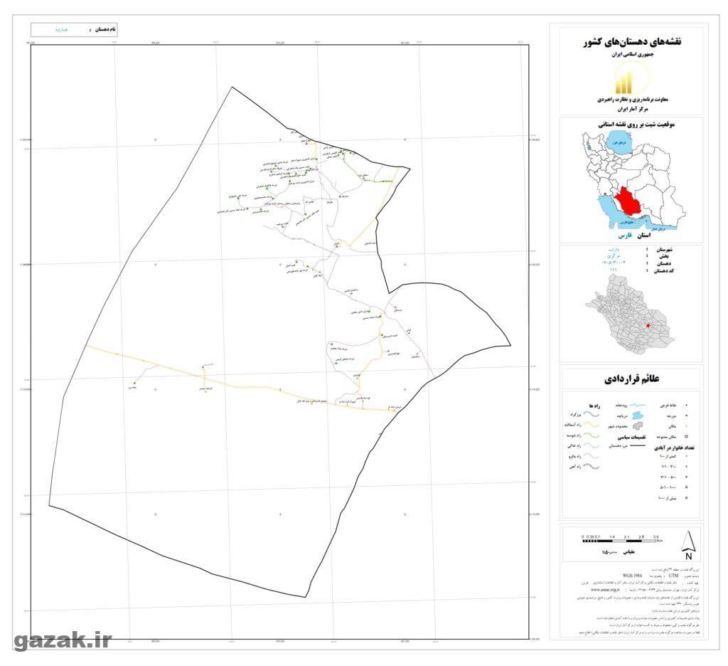 fasaroud 1024x936 - نقشه روستاهای شهرستان داراب