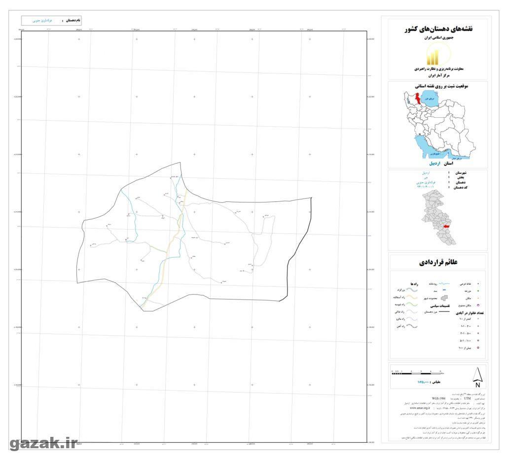 foladloi jonobi 1024x936 - نقشه روستاهای شهرستان اردبیل