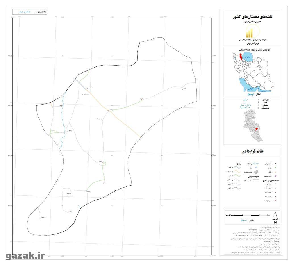 foladloi shomali 1024x936 - نقشه روستاهای شهرستان اردبیل