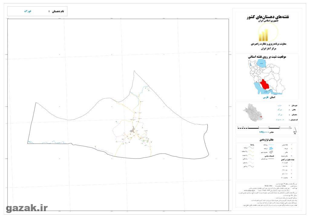 forg 1024x724 - نقشه روستاهای شهرستان داراب