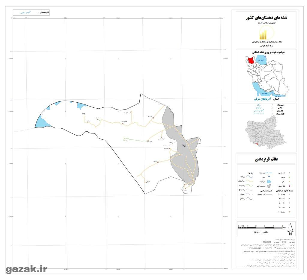 gavdol gharbi 1024x936 - نقشه روستاهای شهرستان ملکان