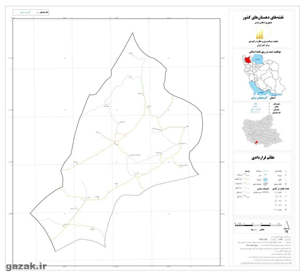 نقشه روستای گاودول شرقی